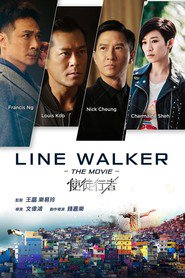 Line Walker:The Movie